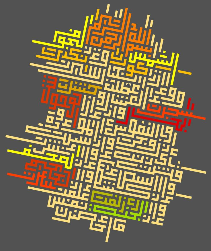 Experiments with calligraphy by Tewfik Tewfik at Coroflot.com