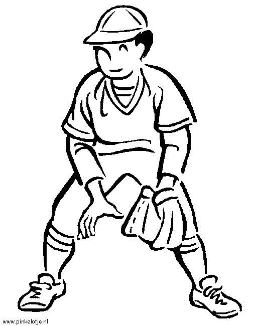 mijn symbool ik wil beter worden in honkbal