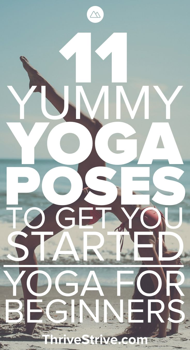 Looking for yoga poses for beginners? This yoga for beginners workout will help introduce you to the world of yoga helping you lose weight, gain flexibility, and relieve stress.