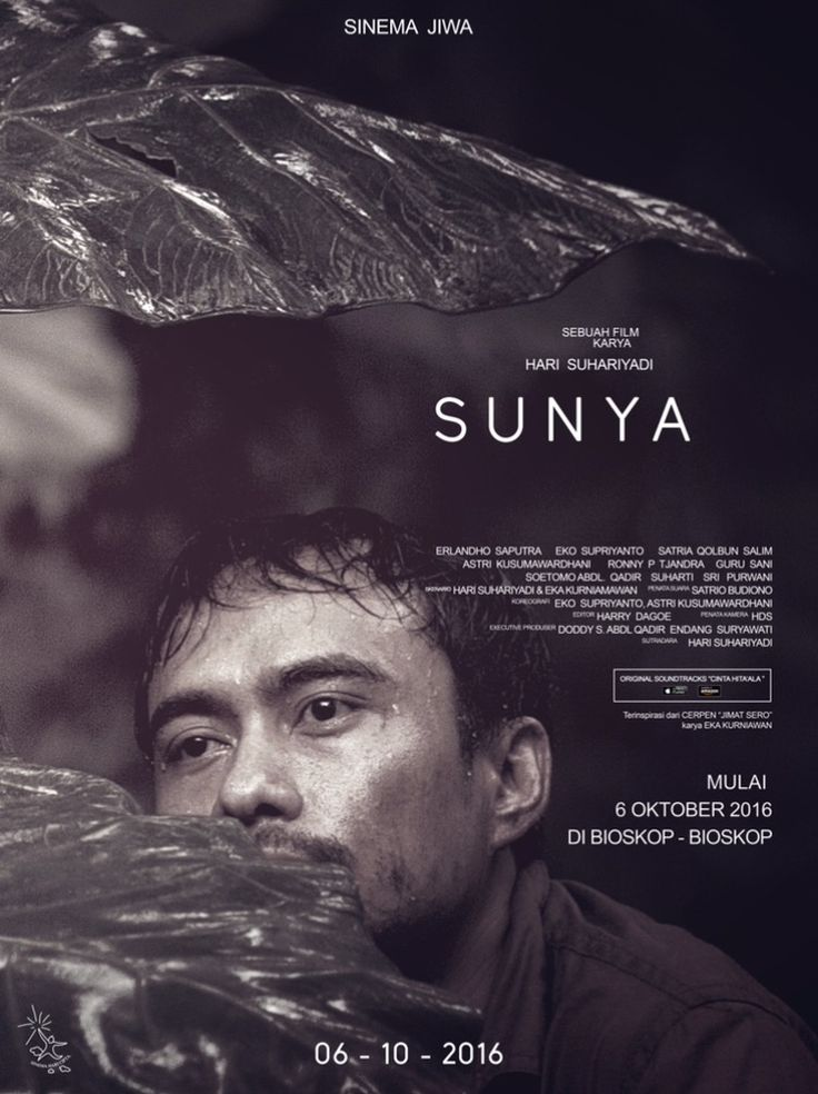 Sunya Movie Poster