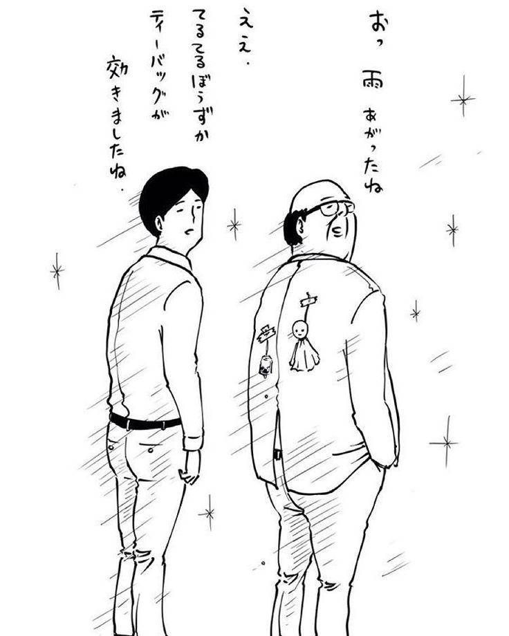 """""""#サラリーマン山崎シゲルシーズン3 vol.34"""""""