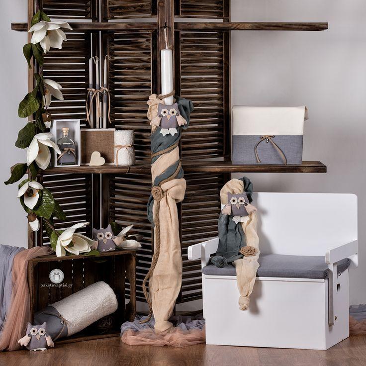 Σετ Βάπτισης Κουκουβάγια Το σετ περιλαμβάνει λαμπάδα, ξύλινο καναπέ-θρανίο ή τροχήλατη βαλίτσα, πετσέτα, λαδόπανο και λαδοαλλαξιά, μπουκαλάκι λαδιού, πετσέτα του ιερέα, σαπουνάκι και τρία κεράκια κολυμπήθρας. #βαπτιστικα #βαπτιση #baptism #christening
