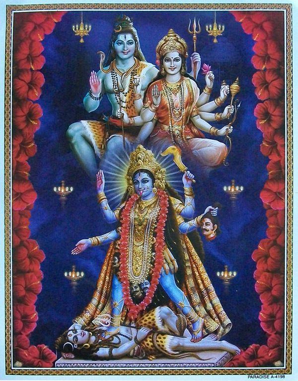 Lord Shiva Parvati, Kaali Kali Maa Mata.