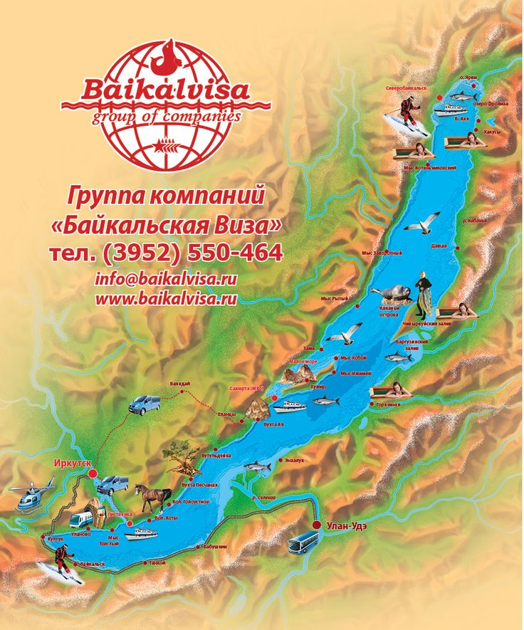 ничего картинки озера байкал карта говорит качестве