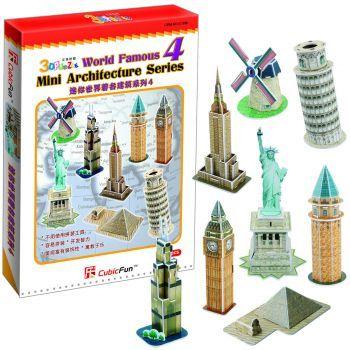 Puzzle 3D Cubicfun Mini Architecture Series 4, 59 piese