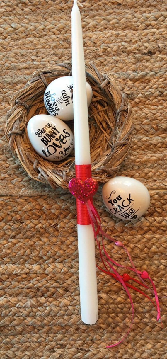 Heart Greek Easter Candle Lambada by KoulEvents on Etsy