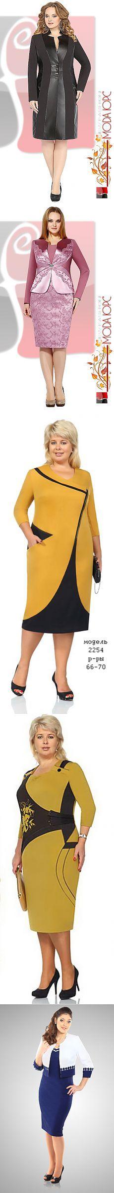 ПОДБОРОЧКА МОДЕЛЕЙ ДЛЯ ШИКАРНОЙ ЖЕНЩИНЫ..    http://lada.sells.com.ua/moda-yurs-pod-zakaz/c45/2 - по этой ссылке можно перейти на страницу заказов этих моделей одежды. Буду рада если это кому-то поможет..