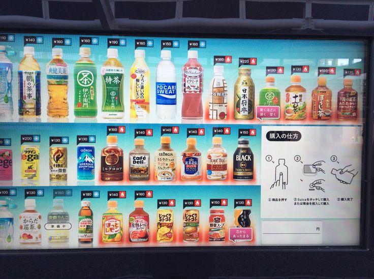 JR東日本・エキナカ自販機ブランド「acure」|カメラ内蔵で購入者のおすすめ商品が表示される