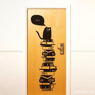 http://weown.in/ https://www.facebook.com/weown.in?ref=hl  #doordecor