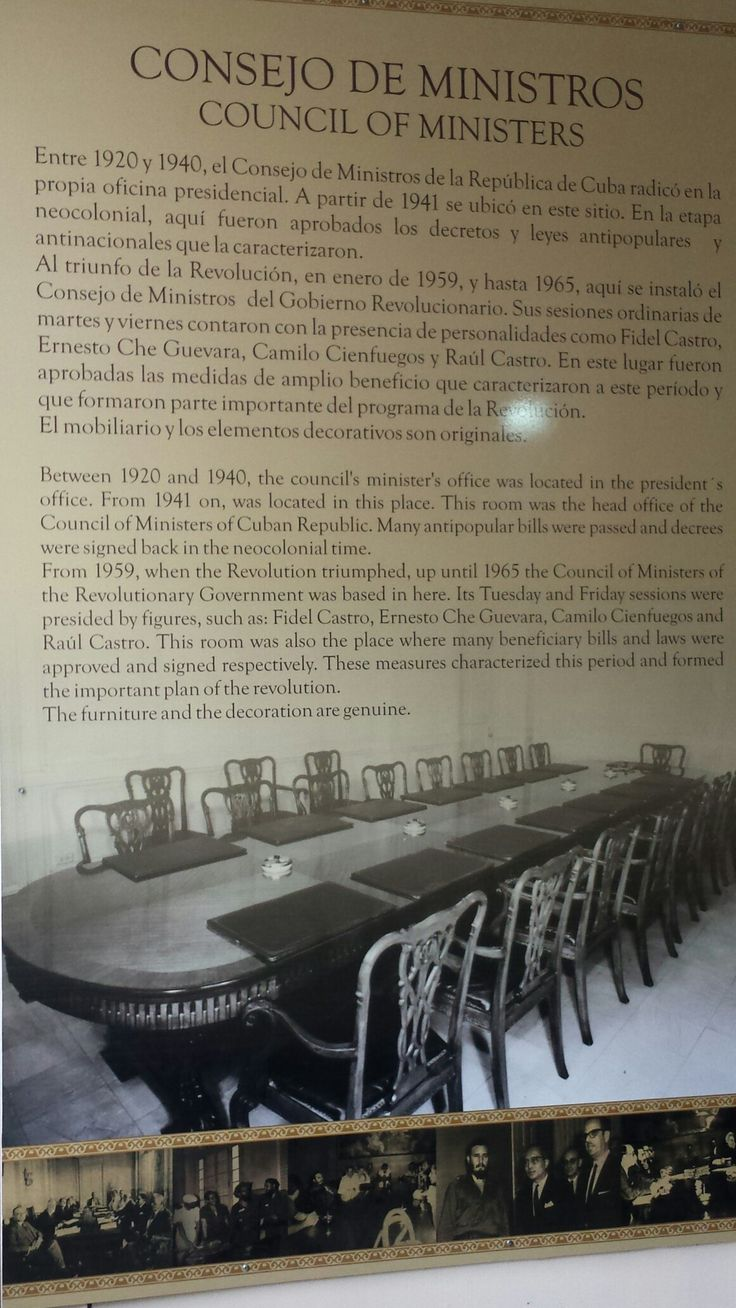 Museum of the Revolution in Habana Cuba travel, Trip, Cuba