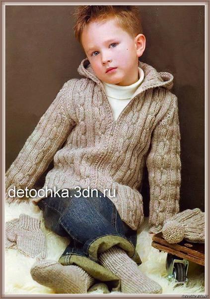 Вязанный жакет для мальчика на молнии