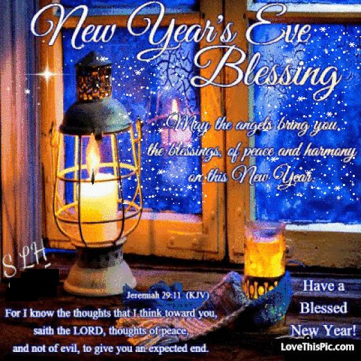 New Years Eve Blessings Gif Quote