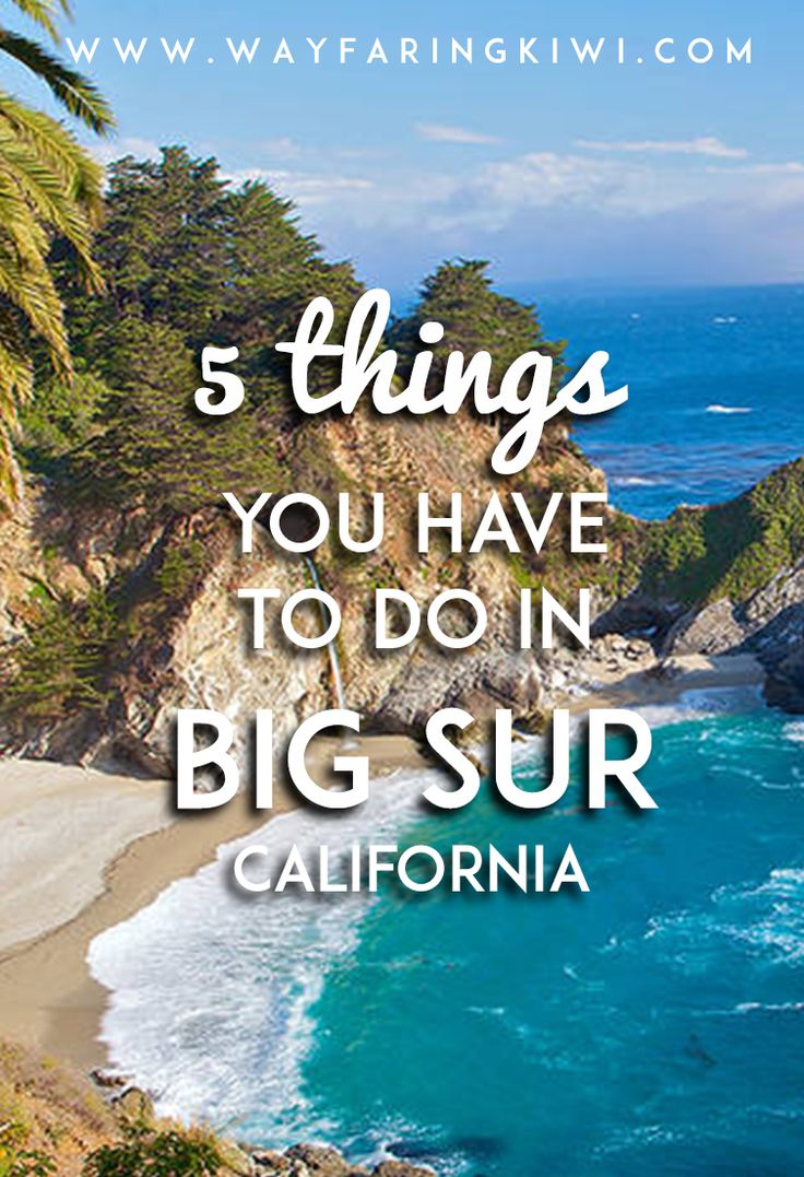 If you find yourself in San José, Sacramento, Fresno, San Luis Obispo, or any city near those, it's also a completely reasonable weekend trip to get to Big Sur and Monterey. Regardless, this should be on everyone's bucket list!