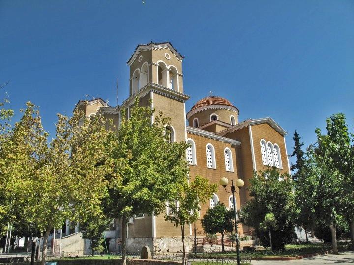 St. George, Plato's Academy Sq., Eleonas, Athens