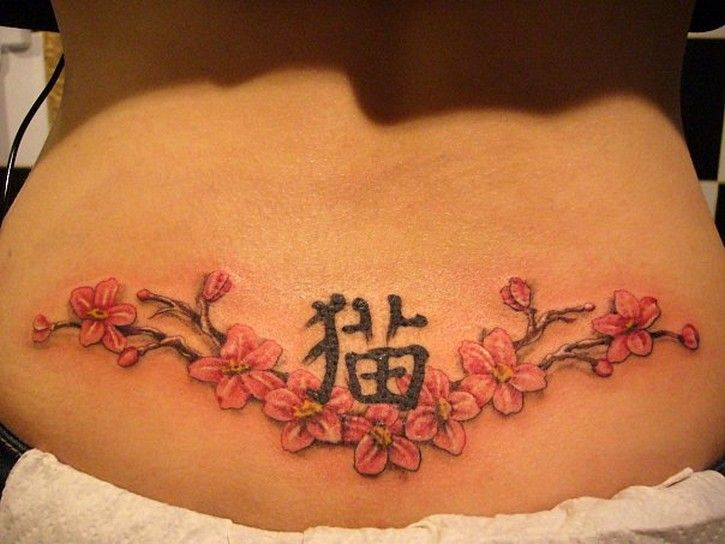 Татуировки На пояснице