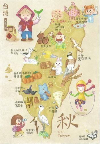 Fall Taiwan.