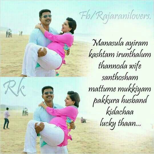 Theri Movie Love Images With Quotes: 454 Best Ideas About Love Quotes On Pinterest