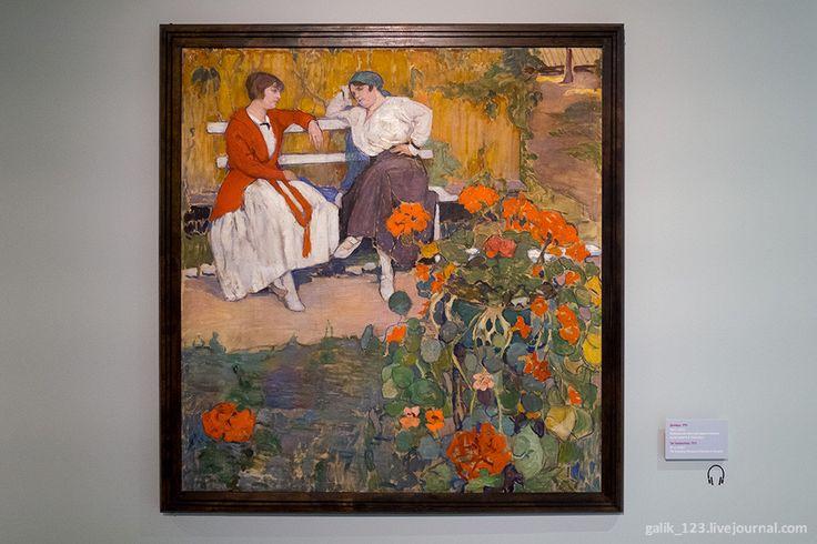 Дамы Серебряного века в картинах Елены Киселёвой - Наводы. Дачницы, 1915