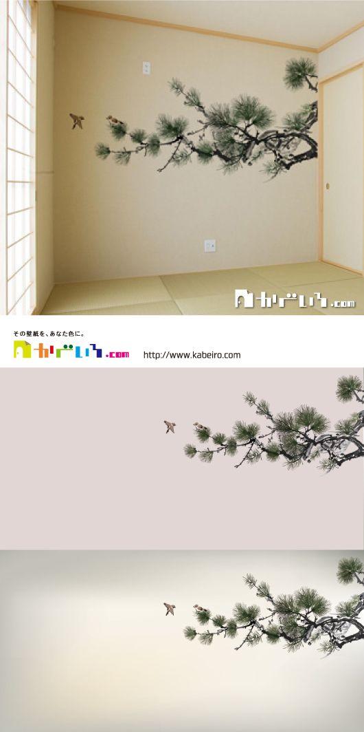 KJ-0030 松と雀と 和の空間にマッチする松と雀を水墨画風タッチで描いた壁紙。 和室や和のインテリアに。侘び寂びの世界。  #インテリア #壁紙 #インバウンド