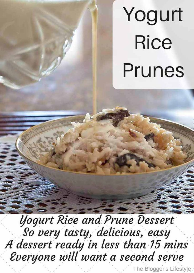 Yogurt - rice and prune dessert