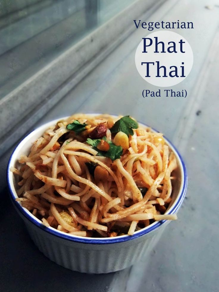 9 best dsb thai recipes images on pinterest thai food recipes phat thai simple tasty and so full of flavour find the recipe here thai food recipesindian forumfinder Image collections