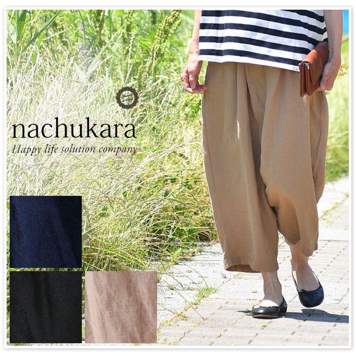 【nachukara ナチュカラ】リネン サルエル パンツ (82201)