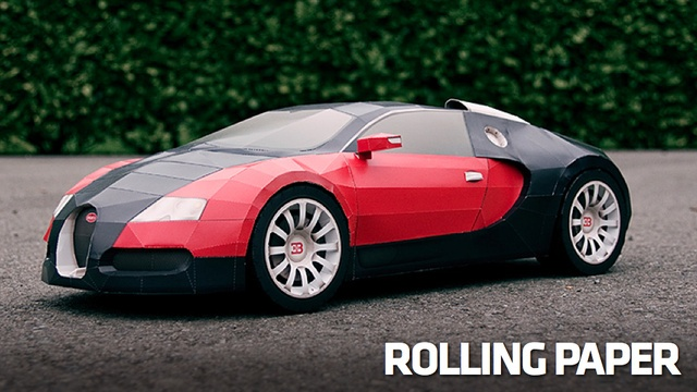 Build your own Bugatti Veyron! (out of paper, lol): Papercraft News, Paper Bugatti, Papercraft Replica, Mystic Papercraft, Bugatti Veyron, Papercraft Wizards, A4 Paper, Paper Crafts, Veyron Paper