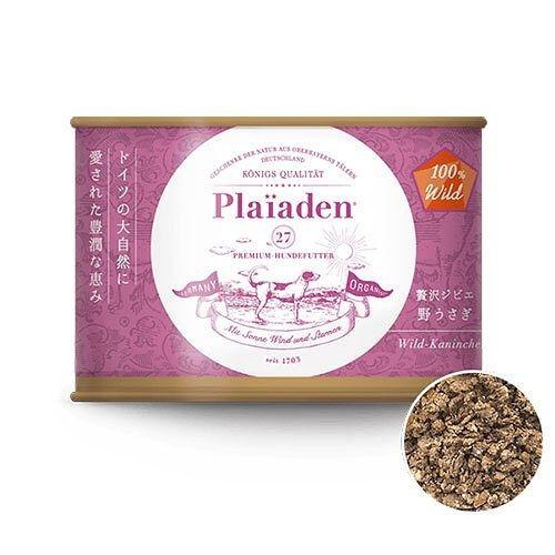 new 【Plaiaden100%Wild ウェットフード 贅沢ジビエ 野うさぎ】 ¥626 ・ ・ バイエルンの野山を駆けて育った新鮮なうさぎ肉を95%使用したウェットフードです♡ ウサギ肉にはビタミンBが豊富で、中でもナイアシンは長寿の遺伝子と呼ばれるサーチュイン遺伝子を活性化(いい方向に促す)作用がある他、精神安定効果があります。 その他にもたくさんいい効果があります。 ウサギ肉は脂質が低いのも特徴です。 ・ ・ ・ ※ネットショップはトップから飛べます※ 現在ハンドメイド商品は約1ヶ月半待ちです。 ・ ・ ⚠️ハンドメイド商品はpetitchien完全オリジナルデザインです。デザインの模造、模造品の販売はご遠慮下さい、発見した場合顧問弁護士よりご連絡させて頂きます⚠️ ・ ・ LINE公式アカウント 【ID】@hpp0817h 直接販売やクーポンなど配信中♡ ・ ・ ・…