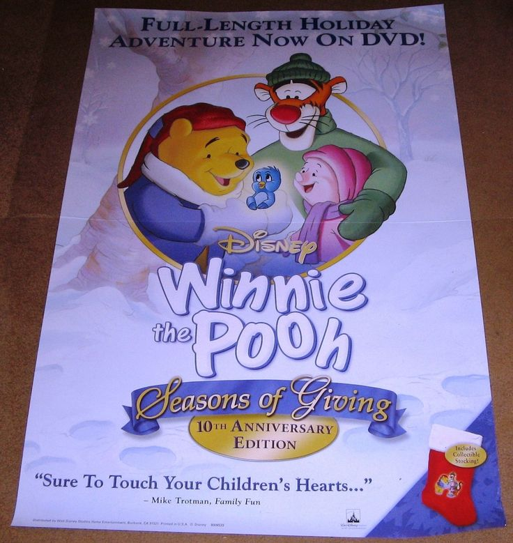 Winnie the Pooh Seasons of Giving 10th Anniversary Edition Movie Poster 27x40 Used Disney Laurie Main, Amber Hood, Peter Cullen, Paul Winchell, Ken Sansom, Andre Stojka, Nikita Hopkins, John Fiedler, Brady Bluhm, Jim Cummings