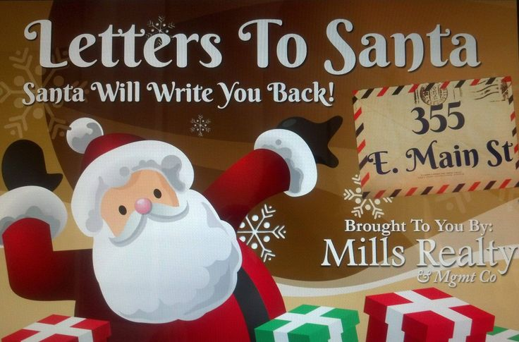 Letters to Santa!!! It's that time of year again!!! Brought to you by the Key to Giving and Mills Realty! Thank you Fairfield Federal for partnering with us again this year! So excited to announce our new locations for Santa Mailboxes! We will still be at Mills Realty & Mgmt Co at 355 E. Main St. in Lancaster and our giant Mailbox near the Santa House in downtown Lancaster. Other locations are at Mills Realty - 36 N. High St. in Canal Winchester