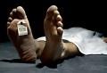 Suite un appel téléphonique reçu au district de police de Nabeul, en date du 30 juillet 2012 vers 22h00, la police judiciaire, le procureur adjoint de la République ainsi qu'une équipe d'enquêteurs se sont déplacés pour découvrir deux cadavres. Le premier corps serait celui d'une femme trentenaire alors que le deuxième cadavre appartiendrait à un [...]
