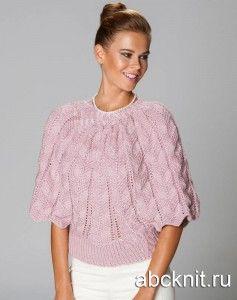 Очаровательный пуловер с рукавами летучая мышь