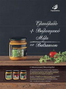 Balsamon Campaign