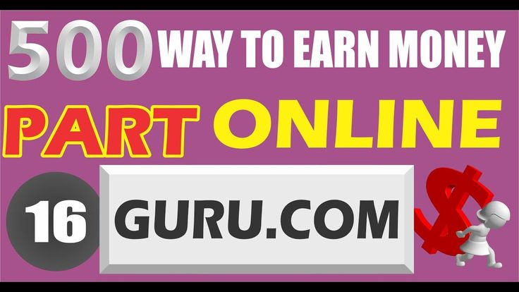 Part 16 P Earn Money with Guru com Urdu and Hindi Video Tutorial