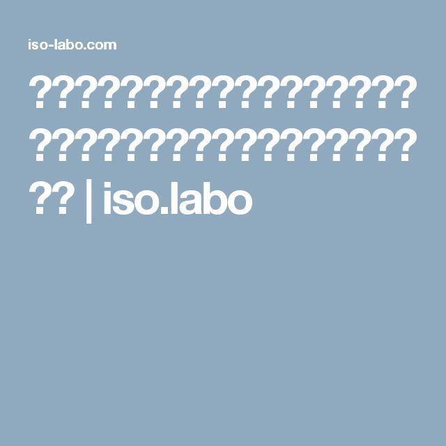 名言・格言『カール・グスタフ・ユングさんの気になる言葉+英語』一覧リスト | iso.labo