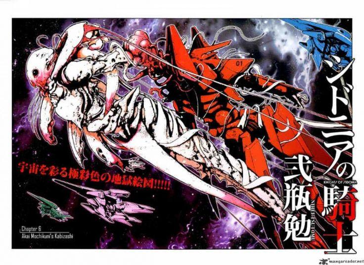 L'anime di Knights of Sidonia a primavera 2014