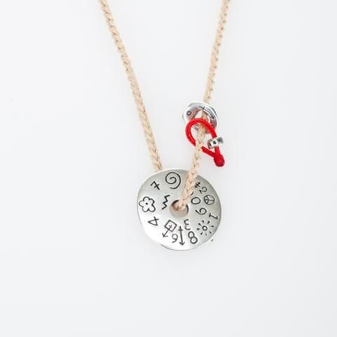 My Babylonia Renaissance Charms Necklace