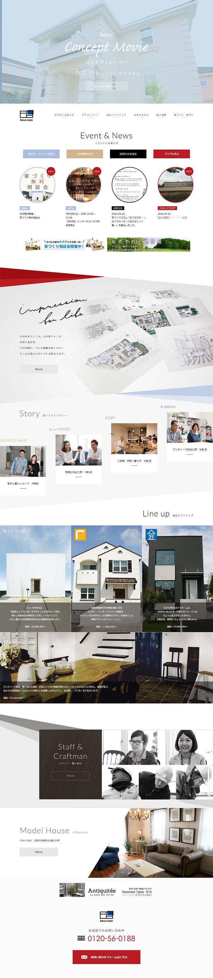 デザイナー・設計士と建てる函館の注文住宅【不動産関連】のLPデザイン。WEBデザイナーさん必見!ランディングページのデザイン参考に(シンプル系)                                                                                                                                                                                 もっと見る