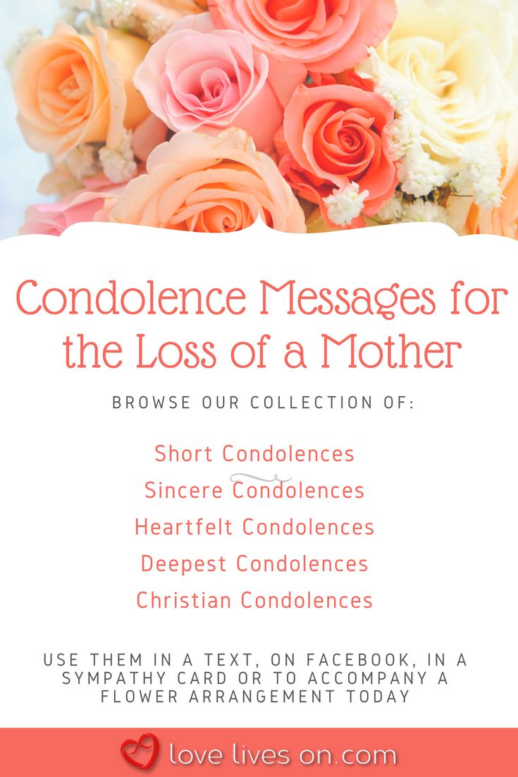 133 best sympathy quotes condolence messages images on pinterest click to browse our collection of condolence messages for loss of mother to use in a izmirmasajfo