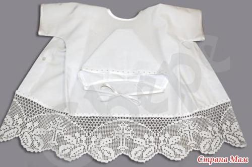 Крестильная рубашка вязаная