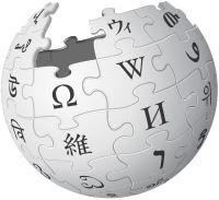 Закордонний українець - Вікіпедія