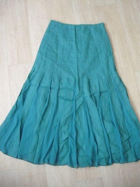 Prodám - sukně dlouhá sukně 055b6c1ea8