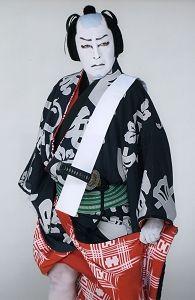 Onoe Kikugoro VII