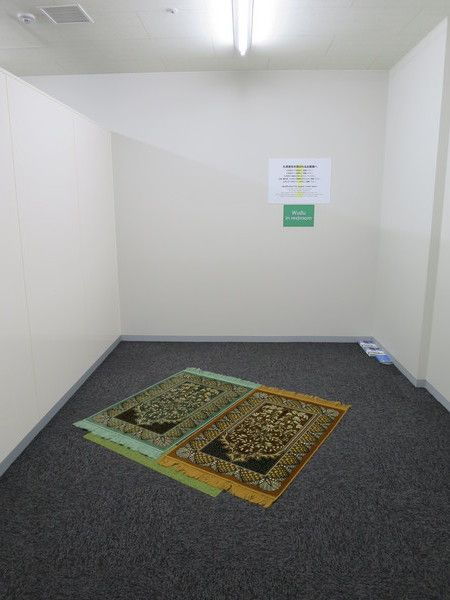 中部国際空港のムスリム向け礼拝室 Prayer Room In Nagoya Airport│「イノベーション Part 12