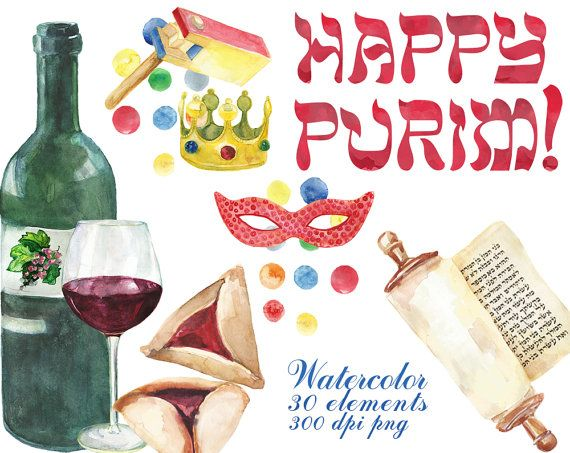 Digital Happy Purim Watercolor clipart for by AlphabetStore