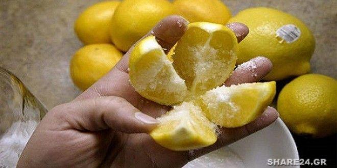 Κόψτε το λεμόνι στα 4 και ρίξτε αλάτι… Αυτό το κόλπο θα αλλάξει τη ζωή σας!