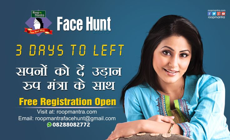 Don't Miss this Golden Opportunity Hurry!! Just 3 Days left.  #RoopmantraFaceHunt 2015  Register Here: http://bit.ly/1P7rhN5 Comment, Like & Share with Everyone. *Terms & Conditions Apply