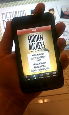 hidden mickey app! We had so much fun with this app this year at disney