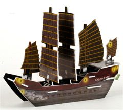 PotSCS 005 - Jade Rebel ship Grand Path