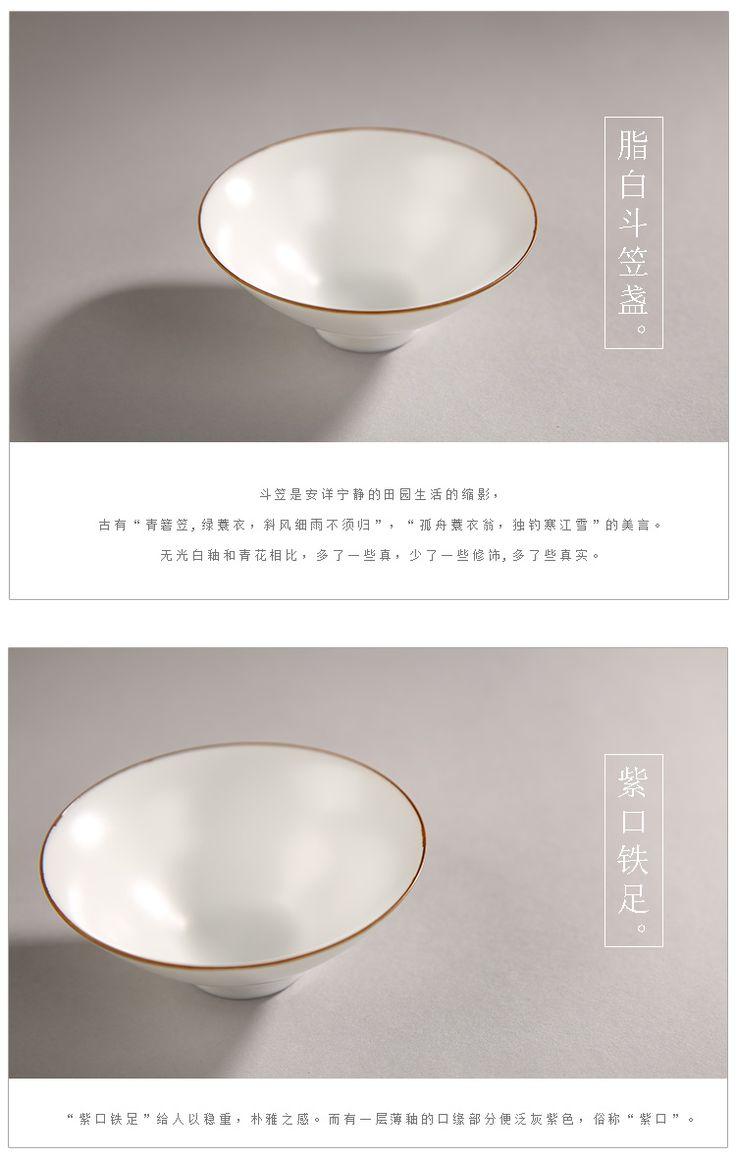 无光白瓷茶盏-脂白功夫茶杯 手工陶瓷茶杯 斗笠盏 品茗普洱杯特价-淘宝网全球站